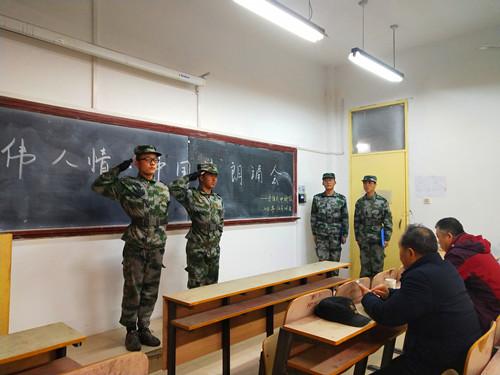 """陕铁院举行""""伟人情·中国梦—走近毛泽东诗词""""朗诵会"""